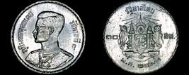1950 BE2493 Thai 10 Satang World Coin - Thailand Siam Y-73 - $3.99