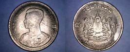 1957 BE2500 Thai 50 Satang (1/2 Baht) World Coin - Thailand Siam - $3.99
