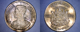 1957 BE2500 Thai 10 Satang World Coin - Thailand Siam Y-79 - $3.99