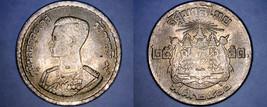 1957 BE2500 Thai 25 Satang World Coin - Thailand Siam Y-80 - $4.49