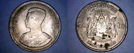 1957 BE2500 Thai 50 Satang (1/2 Baht) World Coin - Thailand Siam - $3.49