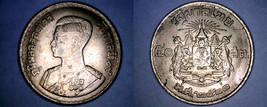 1957 BE2500 Thai 50 Satang (1/2 Baht) World Coin - Thailand Siam - $4.49