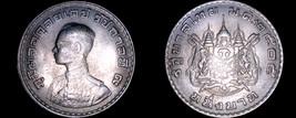1962 BE2505 Thai 1 Baht World Coin - Thailand Siam - $4.99