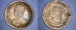 1957 BE2500 Thai 25 Satang World Coin - Thailand Siam Y-80 - $3.99