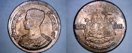 1957 BE2500 Thai 10 Satang World Coin - Thailand Siam Y-79a - $3.75