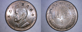 1983 YR70 Taiwan 1 Yuan World Coin - China Formosa - $2.49