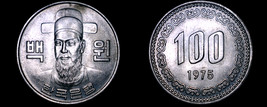 1975 South Korean 100 Won World Coin - South Korea - $21.99