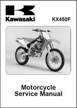 2006-13 Kawasaki KX450F Service Repair Workshop Manual CD -- KX 450 F KX450 450F - $12.00