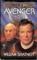 Star Trek Avenger by William Shatner 1997 - $3.50