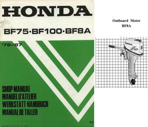 Honda bf75 bf100 bf8a outboard motor service repair manual cd.