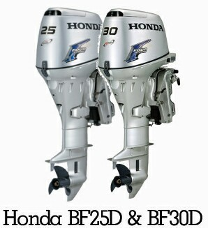 Honda BF25D BF30D Outboard Motor Service Repair Manual /& Owners Manuals 25 30 HP