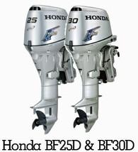 Honda BF25D BF30D Outboard Motor Service Repair Manual CD --- BF 25D 30D 25 30 D - $12.00