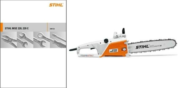 Stihl Service Repair Manual: 3 listings