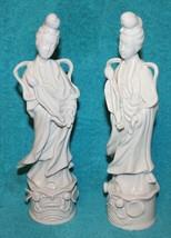 Homco #1426   *MOTHER OF MERCY*  Porcelain Figure  Figurine  Asian  Japa... - $12.34