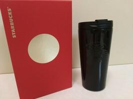 Starbucks 16 oz Stainless Steel Black Tumbler NEW with Box - $45.53