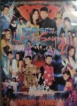 Van Son in Little Saigon 2 Two-Disc DVD  Vietnam - $5.95