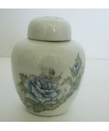 "5"" Porcelain Ginger Jar with Lid Made in Japan with blue flowers - $12.00"
