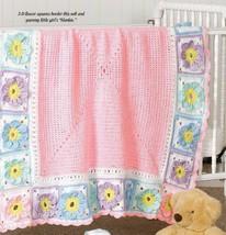 W658 Crochet PATTERN ONLY Little Pink Princess Baby Blanket Afghan Pattern - $7.50