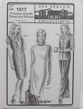 Stretch & Sew Sewing Pattern- Ann Person #1517 -Princess Sheath Dress an... - $11.50