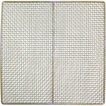 "SCREEN, WIRE MESH 13.5""X13.5"" PitcoVulcanFrymaster Vulcan 262066 - $44.00"