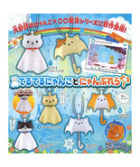 Weather Doll & Umbrella Cats Swing Mascot Collection - $10.99
