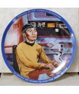 Star Trek Sulu 1984 Collector Plate by Susie Morton - $19.99