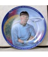 Star Trek Spock 1984 Collector Plate by Susie Morton - $19.99
