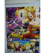 2013 B1 JAPANESE DRAGON BALL Z BATTLE OF GODS DS MOVIE POSTER manga anim... - $120.00
