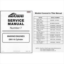 83-93 MerCruiser #7 GM V-6 Cylinder Marine Engines Service Repair Manual CD - V6 - $12.00