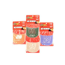 NASCAR Hanging Air Freshener - 2 or 3 Pack - Dale Jr, Stewart, Gordon, J... - $5.93 - $6.92