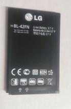 OEM Original LG Standard Battery for OPTIMUS ME P350, P355, CHAT C550  B... - $9.89