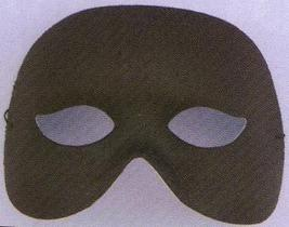 MARDI GRAS MASK BLACK FABRIC HALF MASK - $4.00