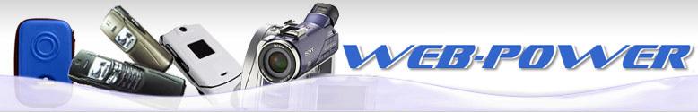 Power Tool Battery For MILWAUKEE 2.4V 6540-1 6545-6 6546-1 6546-6 6547-1 6547-22 image 4