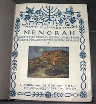 Illustrated Monthly for the Jewish Home MENORAH 1923-1924 18 Issue Hard Binding  image 2