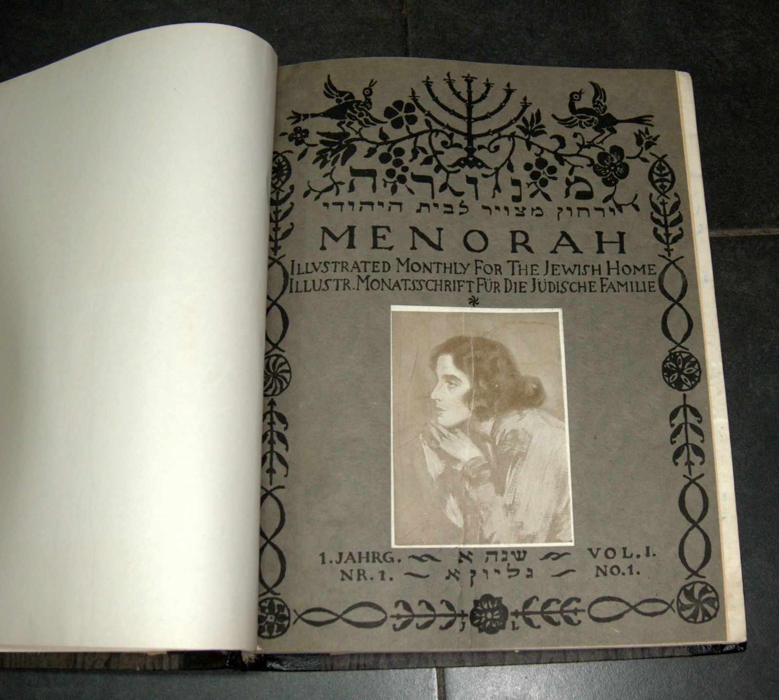 Illustrated Monthly for the Jewish Home MENORAH 1923-1924 18 Issue Hard Binding
