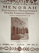 Illustrated Monthly for the Jewish Home MENORAH 1925 12 Issues Hard Binding  image 3