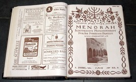 Illustrated Monthly for the Jewish Home MENORAH 1925 12 Issues Hard Binding