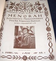 Illustrated Monthly for the Jewish Home MENORAH 1925 12 Issues Hard Binding  image 2
