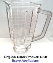 Genuine Oster Osterizer Plastic Blender Jar/Carafe Square Top 027472-000... - $6.99