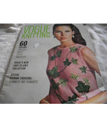 Vintage Vogue Knitting Magazine Spring/Summer 1967 - $20.00