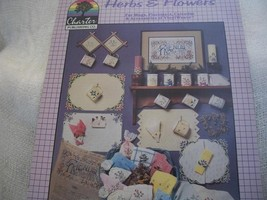 Gifts For Guys Cross Stitch Chart - $4.00