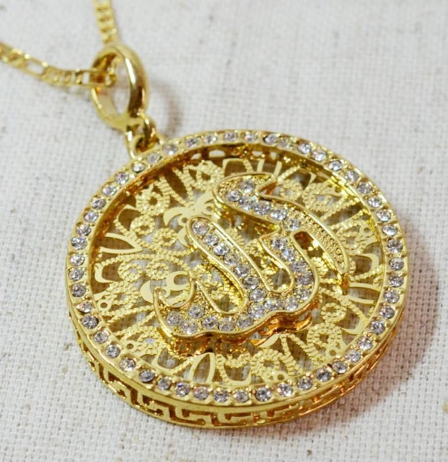 Gorgeouse ISLAMIC ALLAH PENDANT 18k Gold gp Necklace Chain Muslim Prayer Quran