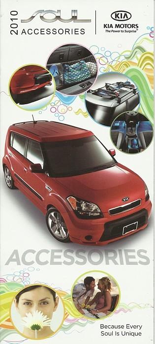 2010 kia soul parts accessories brochure catalog us 10 asian for Kia motors parts catalog