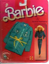 "1984 New Mattel Aqua JumpSuit for 11.5"" Barbie, and Similar Fashion Dolls - $18.00"
