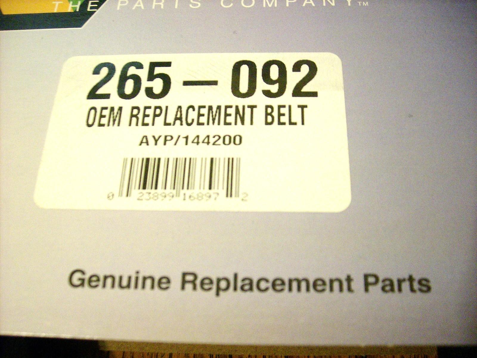 """Deck belt 42"""" for Craftsman, Poulan and Husqvarna 144200, 53214420, 24104, 19880"""