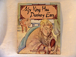 My King Has Donkey Ears 1986 Childrens Scholastic Book Illustrated - $10.00