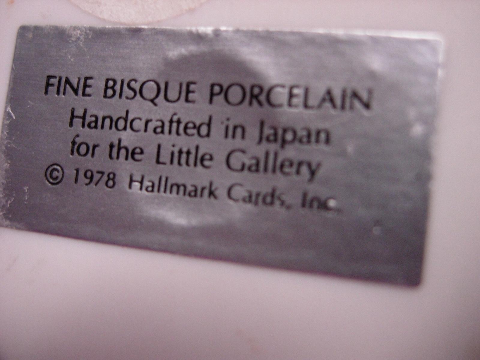 HALLMARK 1978 Little Gallery Bisque Mouse & Mushroom*