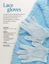 W713 Crochet PATTERN ONLY Lacy Gloves & Short Jacket Pattern - $7.50