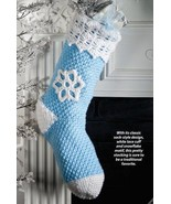 W722 Crochet PATTERN ONLY Blue Christmas Snowflake Stocking Pattern - $9.50