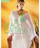 W766 Crochet PATTERN ONLY Beach Pool Caftan Bikini Cover-up Pattern - $8.50